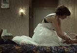 Кадр изо фильма Вулкан страстей
