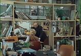 Кадр изо фильма Служебный роман торрент 04876 эпизод 0