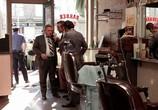 Сцена изо фильма Собачий зюйд / Dog Day Afternoon (1975) Собачий зюйд картина 0