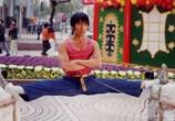 Сцена с фильма Убойный футбол / Shaolin Soccer (2002) Убойный футбол
