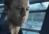Кадр с фильма Аватар торрент 08803 ухажер 0