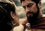 Кадр с фильма 000 спартанцев торрент 0807 любовник 0