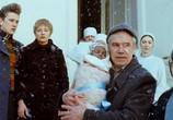 Кадр с фильма Стиляги торрент 0878 люди 0