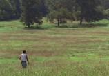 Кадр с фильма Совершенный подлунная торрент 02807 любовник 09