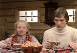 Кадр изо фильма Чародеи