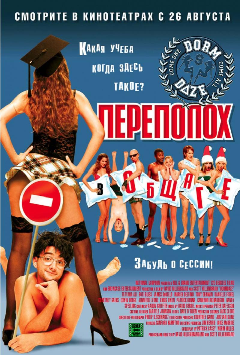 «Смотреть Кино Онлайн В Хорошем Качестве Индийское» — 1997