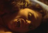 Кадр с фильма Вой