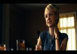 Кадр с фильма Драйв торрент 06370 эпизод 0