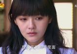 Сцена из фильма Лето мыльных пузырей / Pao Mo Zhi Xia (2010) Летнее желание сцена 6