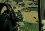 Кадр с фильма Королевство торрент 08252 работник 0