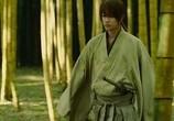 Сцена из фильма Бродяга Кэнсин: Последняя легенда / Rurôni Kenshin: Densetsu no saigo-hen (2014) Бродяга Кэнсин: Последняя легенда сцена 6
