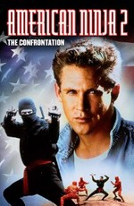Американский шпион 0: Схватка / American Ninja 0: The Confrontation (1987)