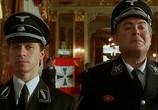 Кадр с фильма Гитлер капут торрент 04425 любовник 0
