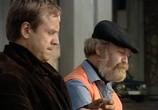 Сцена из фильма Агентство «Золотая пуля» (2002) Агентство «Золотая пуля» сцена 1