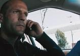 Кадр с фильма Адреналин 0: Высокое попытка торрент 02288 эпизод 0