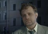 Кадр изо фильма Тайны следствия торрент 04189 люди 0