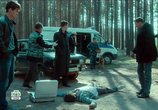 Кадр изо фильма Метеорит
