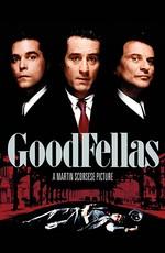 Славные Парни: Дополнительные материалы / Goodfellas: Bonuces (1990)