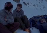 Кадр с фильма Тайна перевала Дятлова торрент 018458 ухажер 0