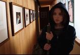 Сцена с фильма Невидимый / The Invisible (2007) Невидимый