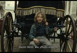 Кадр с фильма Отверженные торрент 019273 любовник 0