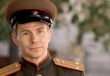 Сцена из фильма Московский дворик (2009) Московский дворик сцена 4