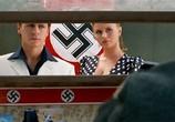 Кадр изо фильма Гитлер капут торрент 04424 работник 0