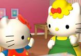 Сцена из фильма Приключения Hello Kitty и ее друзей / Hello Kitty (1993)