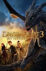 Сердце дракона 0: Проклятье чародея / Dragonheart 0: The sorcerer's curse (2015)