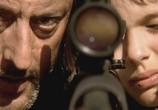 Сцена с фильма Леон / Leon (1994)