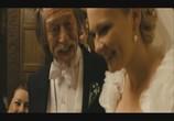 Кадр с фильма Меланхолия торрент 03526 эпизод 0