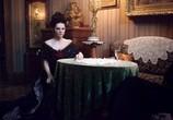 Сцена из фильма Анна Каренина. История Вронского (2017)