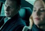 Кадр изо фильма Неизвестный торрент 007866 эпизод 0