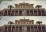 Сцена из фильма Собор Святого Петра и Великая базилика / St. Peter's and the Papal Basilicas of Rome 3D (2016) Собор Святого Петра и Великая базилика сцена 2