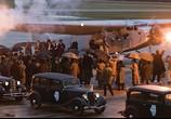 Сцена изо фильма Джонни Д. / Public Enemies (2009) Джонни Д. сценическая площадка 02