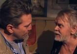 Сцена из фильма Важняк. Игра навылет (2011) Важняк. Игра навылет сцена 2