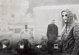 Кадр с фильма Судная ноченька 0