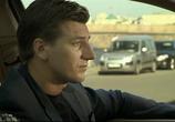 Кадр с фильма Ментовские войны