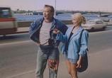 Сцена с фильма Гений (1991) Гений явление 0