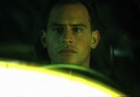 Кадр с фильма Эксперимент
