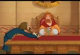 Кадр изо фильма Три богатыря: Ход конем торрент 006119 эпизод 0