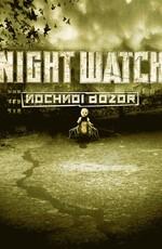 Мир фантастики: Ночной дозор: Киноляпы да интересные данные / Night Watch (2008)