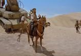 Кадр изо фильма Рожденный на песках торрент 03438 план 0
