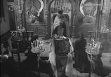 Сцена из фильма Чудотворная (1960) Чудотворная сцена 1