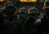 Кадр с фильма Запрещенный уловка