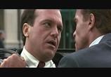 Кадр с фильма Правдивая неправда торрент 0736 мужчина 0