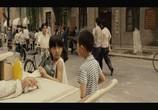 Кадр с фильма Землетрясение торрент 07616 ухажер 0