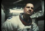 Кадр с фильма Апола 08 торрент 03624 сцена 0