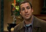 Сцена изо фильма Миллионер рад не рад / Mr. Deeds (2002) Миллионер хошь не хошь театр 0