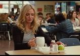 Кадр с фильма Очень плохая училка торрент 09392 эпизод 0